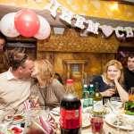 Праздники, юбилеи, годовщины. Дни рождения, юбилеи, семейные праздники