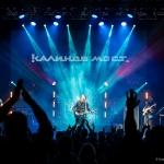 Калинов Мост XXX лет альбому Выворотень. 27-11-2020 ДК Горбунова