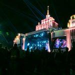 День города - 2015. Концерт на Лубянской площади. 05-09-2015 #москватриумфальная