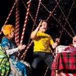 Случайное счастье День рождения Виктории Тарасовой. 16-07-2016 Театр Киноактера