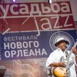 Усадьба Джаз 2014. 14-15 июня, музей-усадьба Архангельское