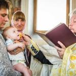 Крещение . Таинство Крещения