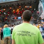 Дикая Мята 2017. Десять лет.. 24, 25 июня 2017 д. Бунырево, Тульская обл.