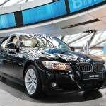 BMW Museum. январь 2010