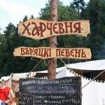 Городецкое гульбище. 13-08-2011